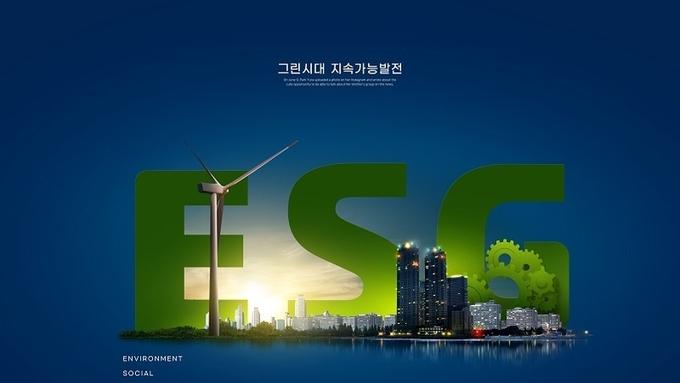 국내 제조기업, 친환경 신사업 얼마나 하고 있을까?