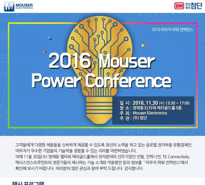 mouser01.jpg
