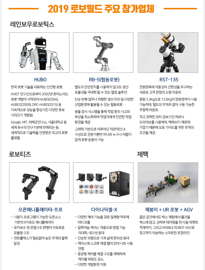 robo0523_04.png?reversion=01