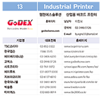 Industrial_Printer