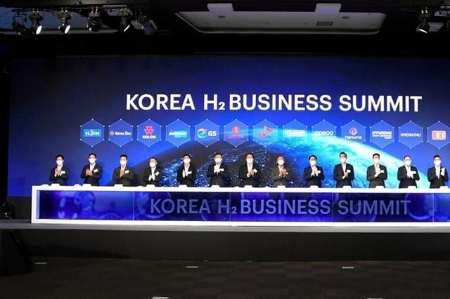 한국판 수소위원회 'Korea H2 Business Summit' 발족