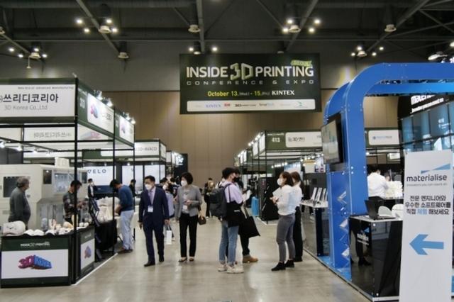 인사이드3D프린팅 개최, 코로나 위협 속 빛나는 3D프린팅의 가치