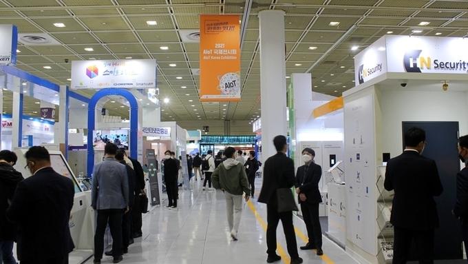 AIoT 국제 전시회, 일상 넘어 미래 향하는 지능형 사물인터넷